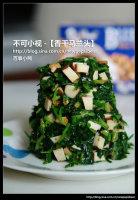 大厨拿手菜【墨西哥风味炒玉米】
