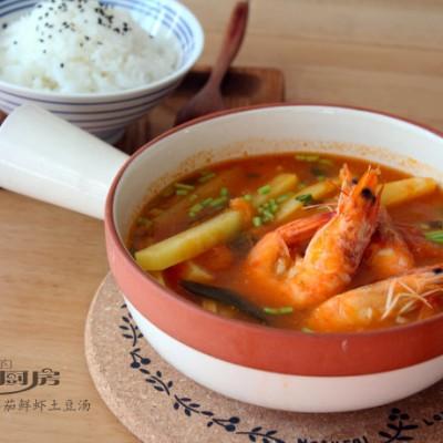 配面就饭两相宜——番茄土豆鲜虾汤(禾然有机特级初榨橄榄油试用报告)
