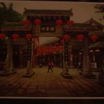 帶你去重慶逛磁器口古鎮吃美食