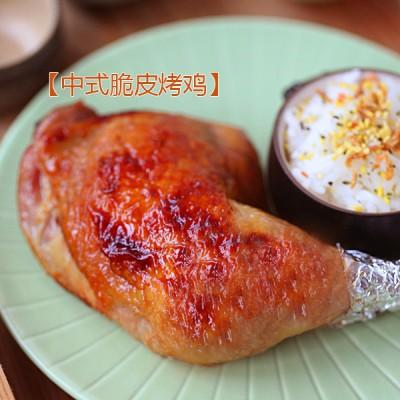 唐人街上的美味【中式脆皮烤鸡】