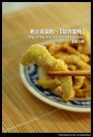 人气超高的美味小食【美式玉米热狗】