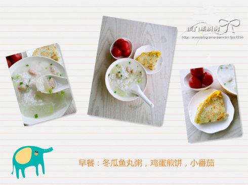 【香辣牛肉酱】美味的米饭杀手(附中学生营养早餐系列八)