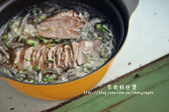 【大冬天最爱大图详解蒜香牛肉粉丝煲做法】
