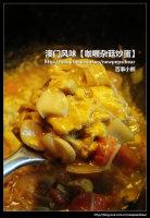 美国人民的厨房煮饭经【西式拌饭】