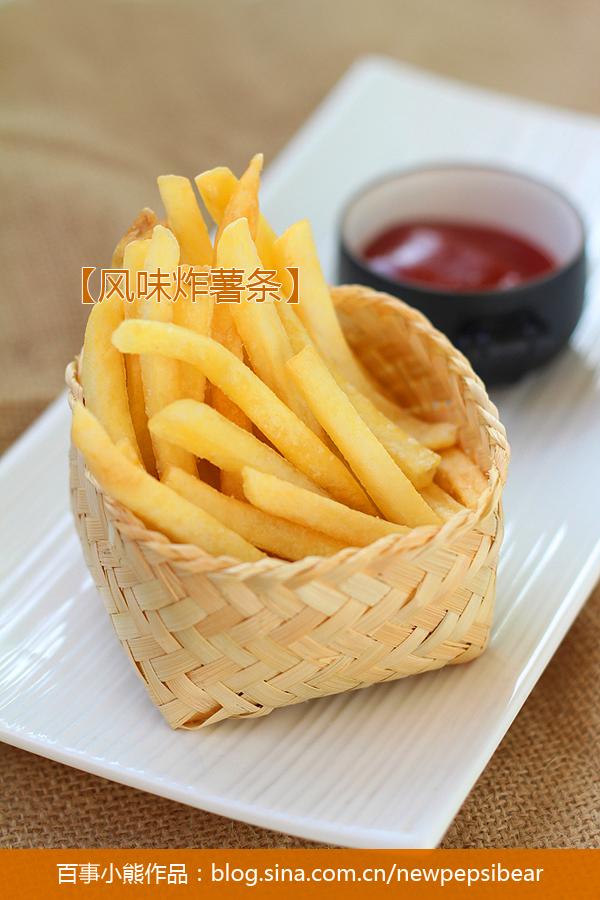 风靡全世界的小零食【炸薯条】
