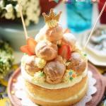 #九州筵席#聚会必不可少的节日蛋糕