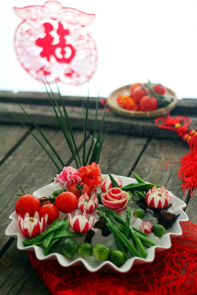 #九州筵席#筵席PK——春色满园蔬菜拼盘