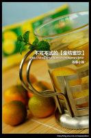 #九州筵席#年菜PK【吉庆有余泛金波】复刻版