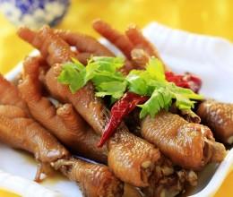 #九州筵席#经典下酒年菜——卤鸡爪