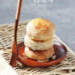 #九州筵席#过去北方过年必备的点心——玫瑰火饼