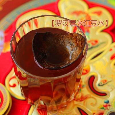 春季最佳祛湿气饮品【罗汉薏米红豆水】