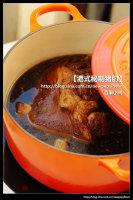 煮夫的拿手暖身靓汤【猪脚土鸡汤】
