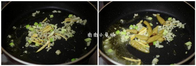 《三椒茄子煲》