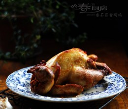 调制一份味道不一般的腌料——番茄蒜香烤鸡