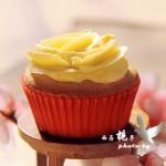 #晒奖品#奶油蜂蜜杯子蛋糕