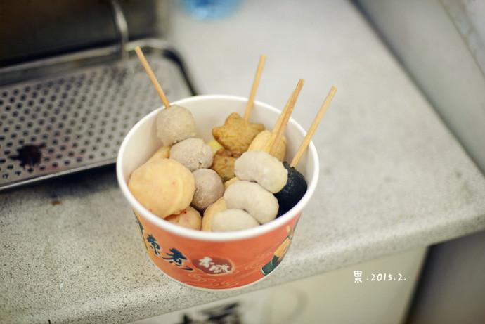 【去台湾】:台北尽情吃卤味吃自己喜欢吃的东西