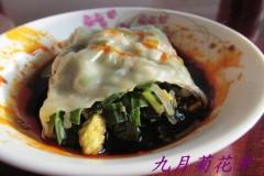 陕西特色面食——韭菜滋卷
