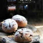 獨特的醇香紅酒榛子面包