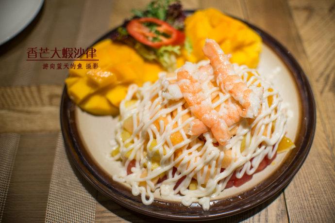 聊一聊东南亚美食