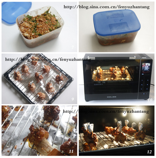 【蒜香黄金锤】——COUSS最新款CO-3703电子变温烤箱试用测评四