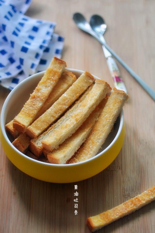 吐司巧变身——黄油吐司条