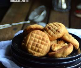 【肉松酥饼】制作简便咸香可口的小酥饼