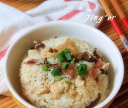 夏季懒人饭-----鲜味十足的松茸鸡肉焖饭