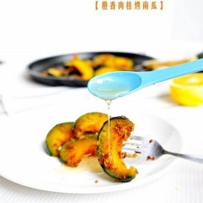 空气炸锅肉桂甜橙南瓜