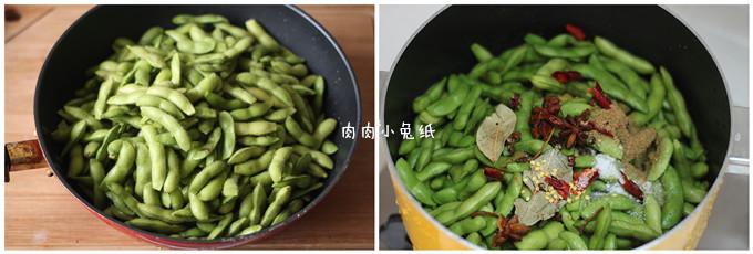 《五香煮毛豆》