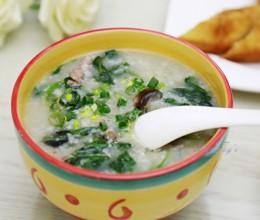 【食】清肝明目:皮蛋瘦肉枸杞叶粥