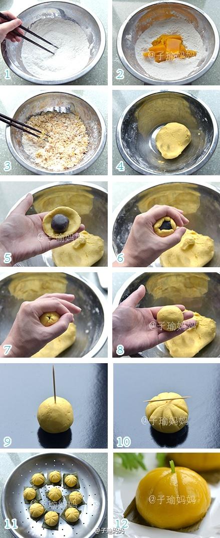 萌萌哒--南瓜饼