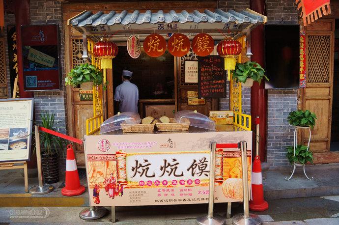 【陜西】西安永興坊?舌尖美味不能錯過