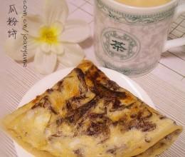 木薯粉给蛋饼加嚼劲——25款早餐煎饼拯救你的胃:木薯紫菜饼