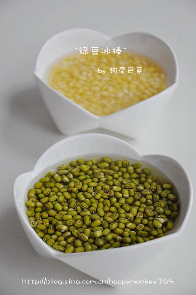 【绿豆冰棒】