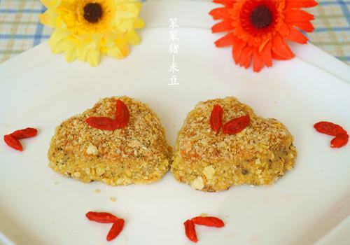 七夕情怀【脆皮香菇土豆心形饼】