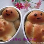 剩面团变身——萌宝宝面包