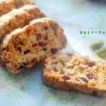 手工饼干的美好——蔓越莓开心果饼干