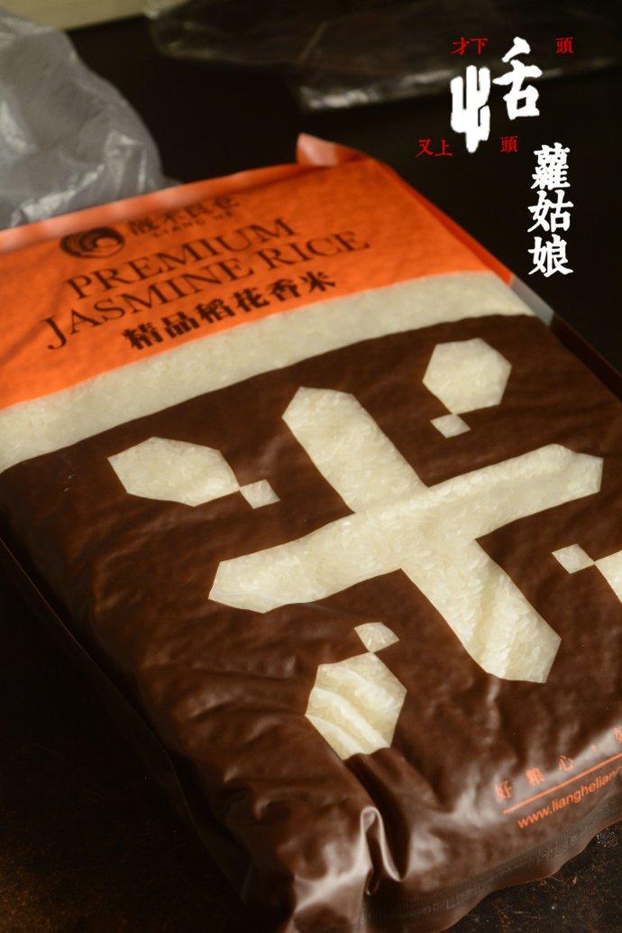 #靓禾香米试用团#用好食材打败秋老虎【宁心米糊】