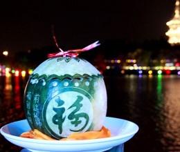 """[浙江平湖]不可辜负的美食------浙江平湖西瓜灯节""""东西盛宴"""""""