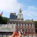 美国(十七)费城-纽约:费城的历史纽约的现代—在美国吃正宗的星巴克