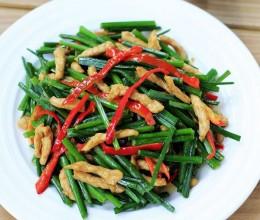 吃不腻的家常菜——韭菜苔炒肉丝