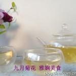 养生保健饮料——苹果醋