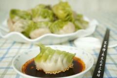 【翡翠花边羊肉水饺】冬日养眼暖胃
