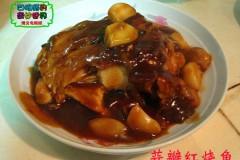 台湾美食健康养生的【蒜瓣红烧鱼】家常佳肴做法(原创)不辣不腥喔!