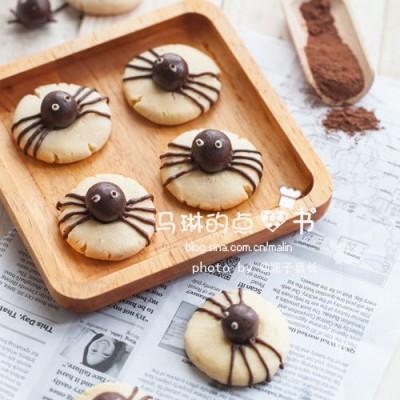做一些可爱的蜘蛛饼干吧【这辈子,我们总有一个是来报恩的】