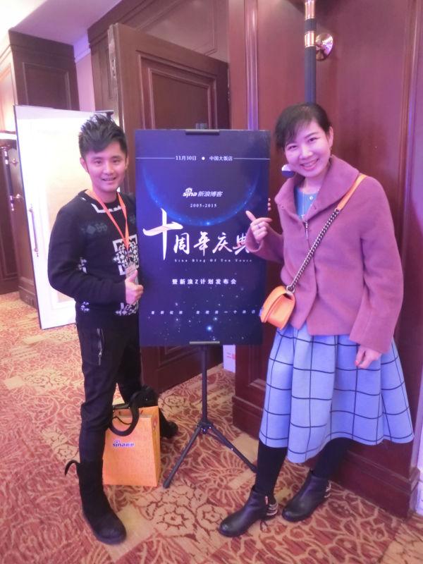 食尚小米和您一起庆祝新浪博客十周岁生日!见证Z计划来袭!