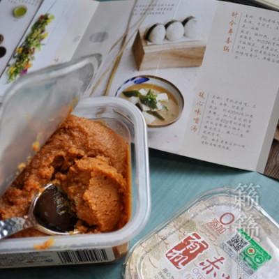 #酱酱大比拼#后卫队-水煮味噌虾滑&味噌酱香饭团