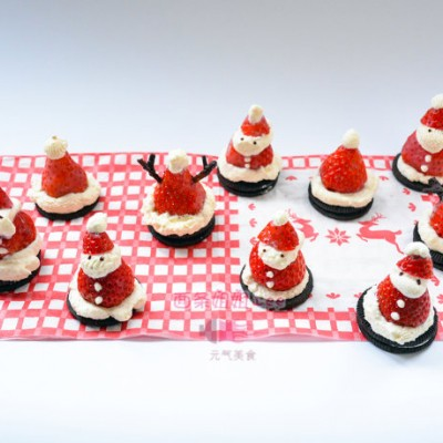 草莓圣诞老人的派对--超详细分解图