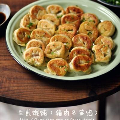 宴客主食。【多图详解美味香脆生煎馄饨做法】。