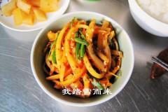 润肺止咳的朝鲜小菜——腌桔梗